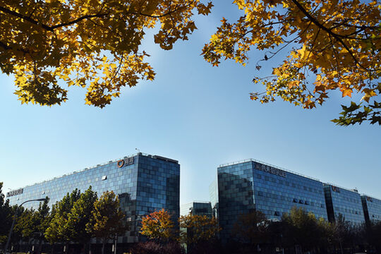 04/2018, DiDi Headquarters China