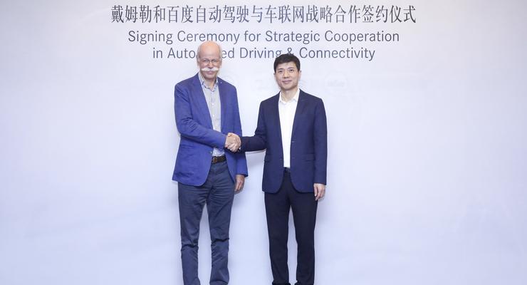 07/2018, Daimler Baidu Kooperation