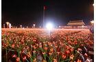 60 Jahre VR China Hu Jintao
