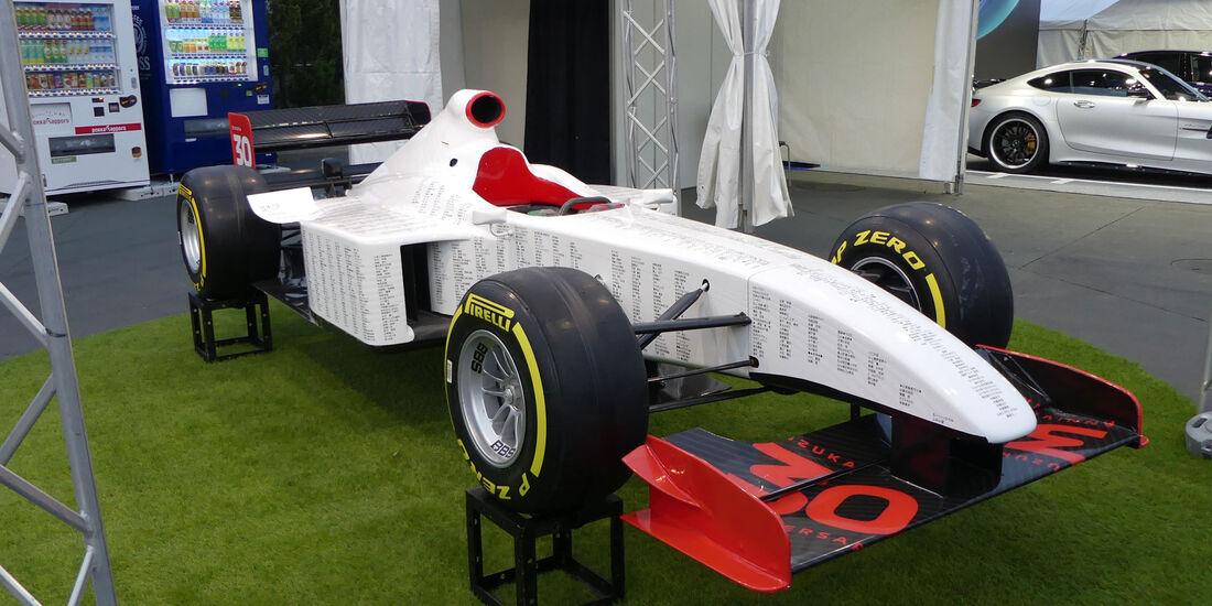 F1-Tagebuch - GP Japan 2018 - Suzuka