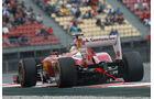 Ferrari - Updates - GP England/GP Deutschland