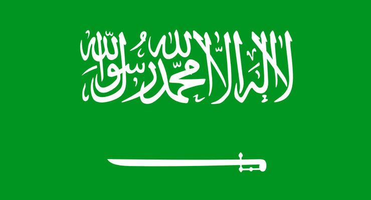 Flagge Saudi Arabien Fahne