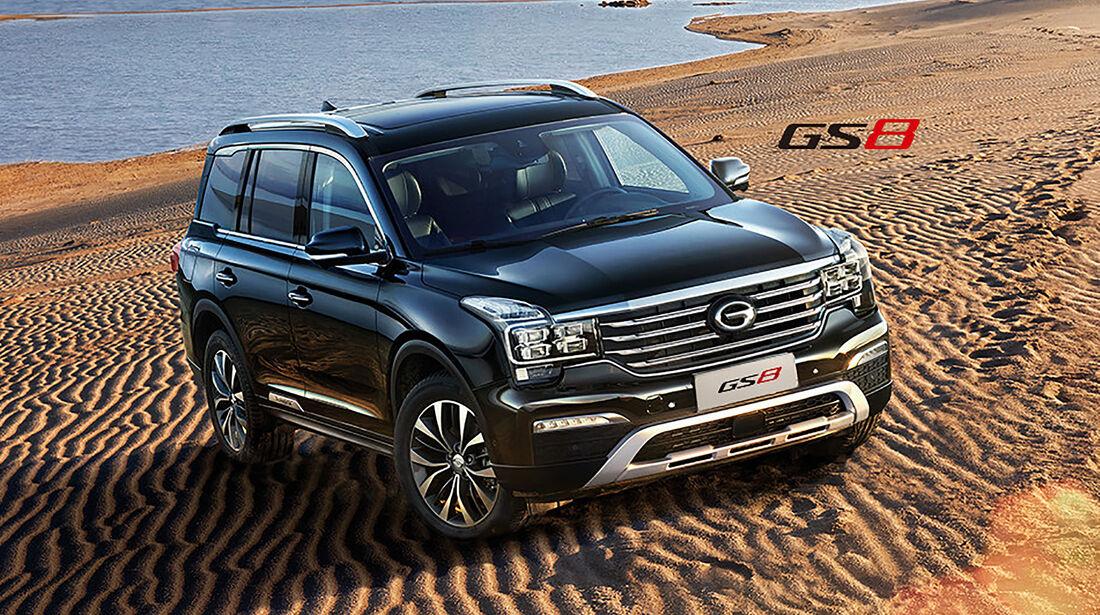 GAC Motors GS8