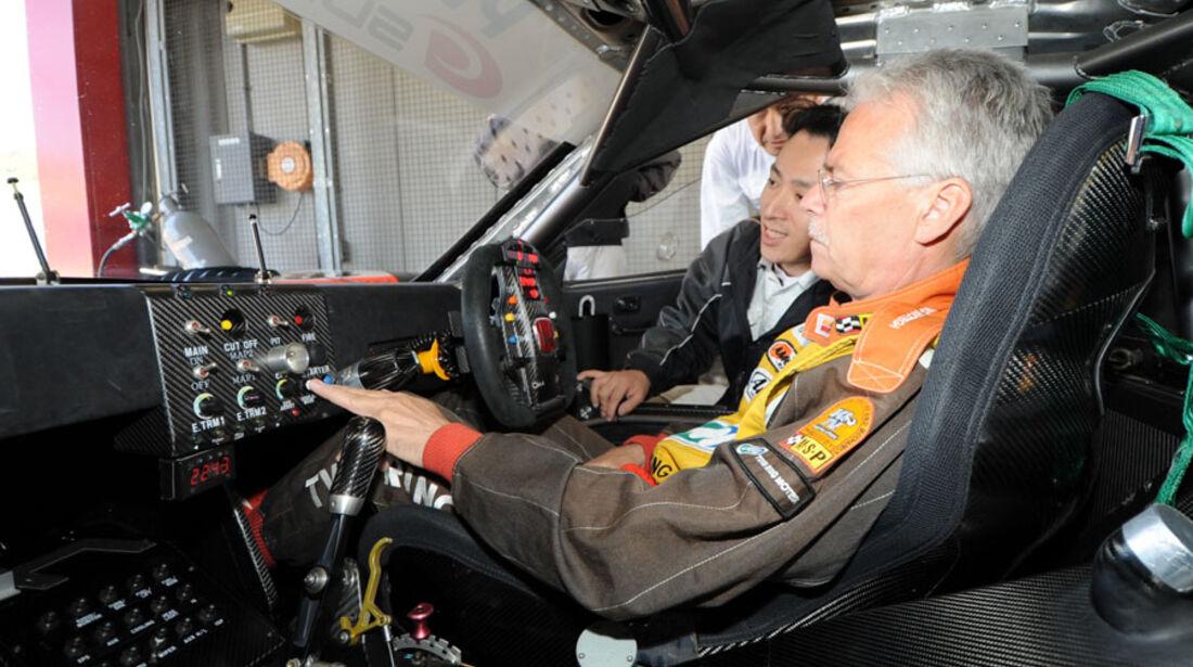 Honda NS-X, Cockpit