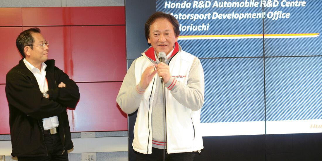Honda Racing, Daisuke Horiuchi