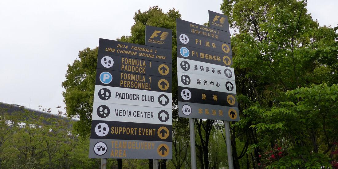 Impressionen - Formel 1 - GP China - Shanghai - 16. April 2014