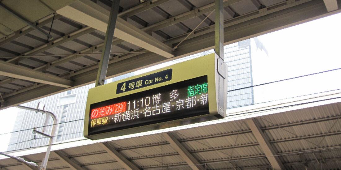 Impressionen - GP Japan 2011