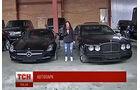 Janukowitsch Autos