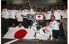 Kamui Kobayashi GP Japan 2012