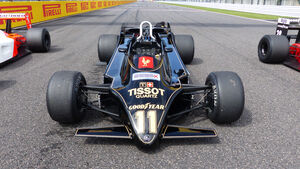 Lotus 88 - F1-Legenden - Suzuka - GP Japan 2015