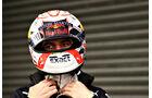 Max Verstappen - Red Bull - Shakedown - Silverstone - Formel 1 - 2019