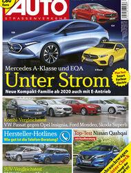 Neues Heft, AUTOStrassenverkehr, Ausgabe 21/2017, Heftvorschau