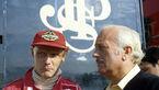 Niki Lauda - McLaren - Colin Chapman - Lotus
