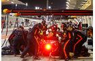 Red Bull - Formel 1
