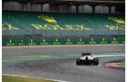 Romain Grosjean - HaasF1 - GP Deutschland 2016 - Hockenheim