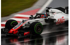 Romain Grosjean - HaasF1 - GP Ungarn 2018 - Qualifying