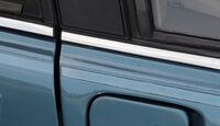 Rover Vitesse (SD1), Tankdeckel