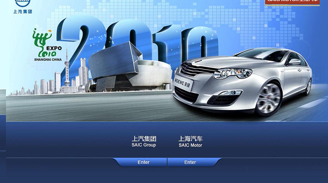 SAIC Website, Screenshot