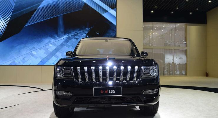 Sitzprobe Hongqi LS5, Shanghai Auto 2015