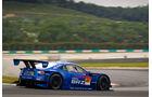 Subaru BRZ GT300 Super GT 2012