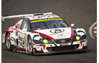 Team SGC Lexus IS350 Super GT 2012